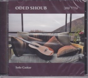 oded-shoub-copy